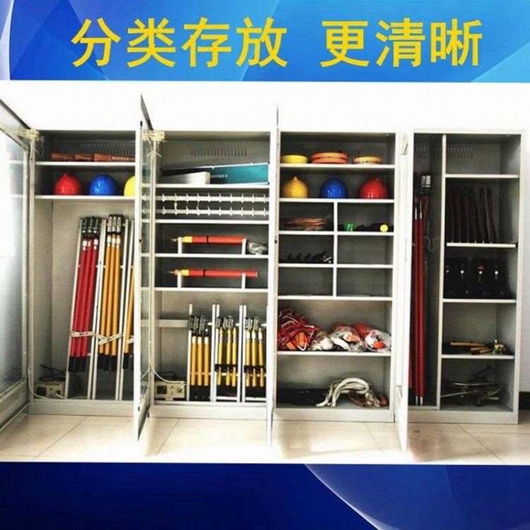 电力安全工具柜,智能安全工具柜,配电室工具柜,订做安全电力工具柜厂家