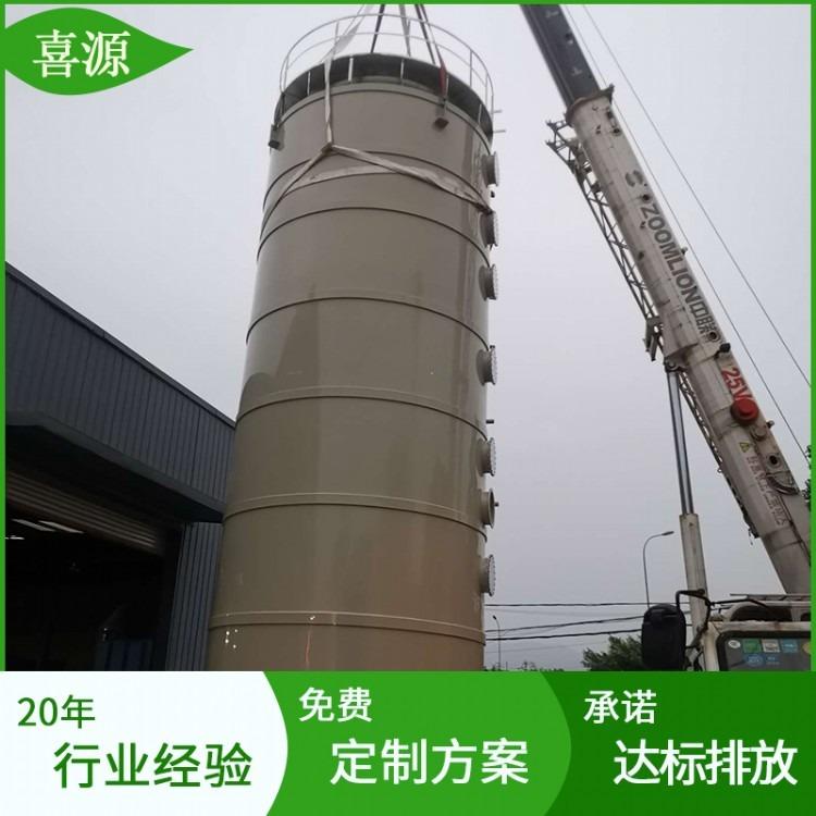 油漆房废气处理设备价格 泡沫箱废气处理设备 橡胶废气处理设备工程
