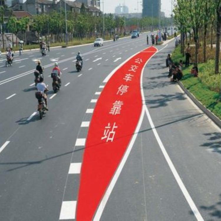 标志面漆  马路划线标漆  标志漆颜色作用