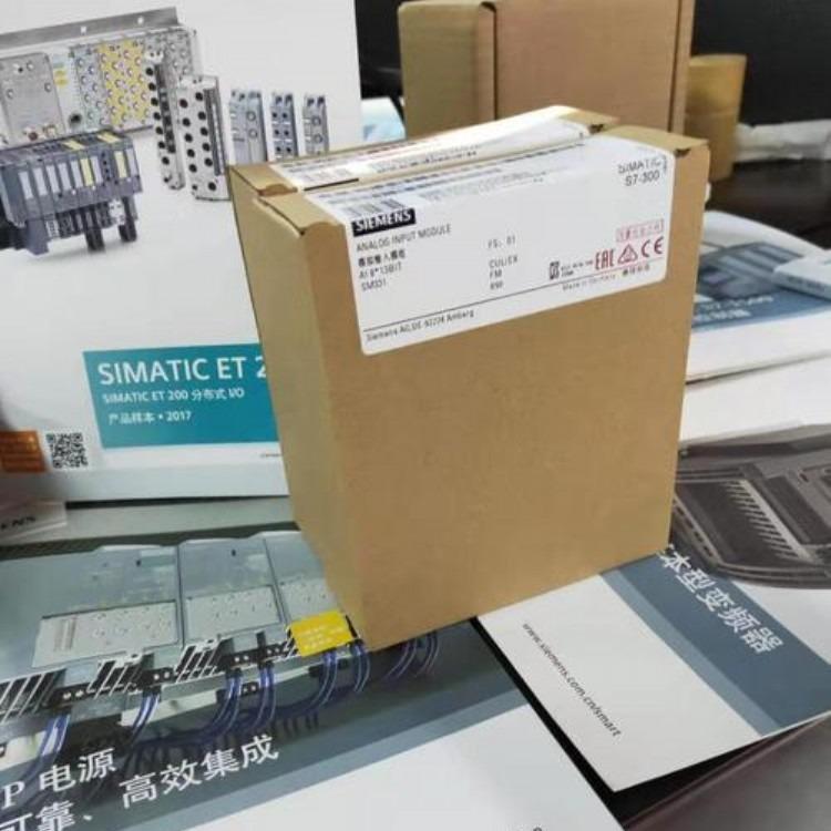 西门子6ES7 355-1VH10-0AE0  FM355S 闭环控制系统