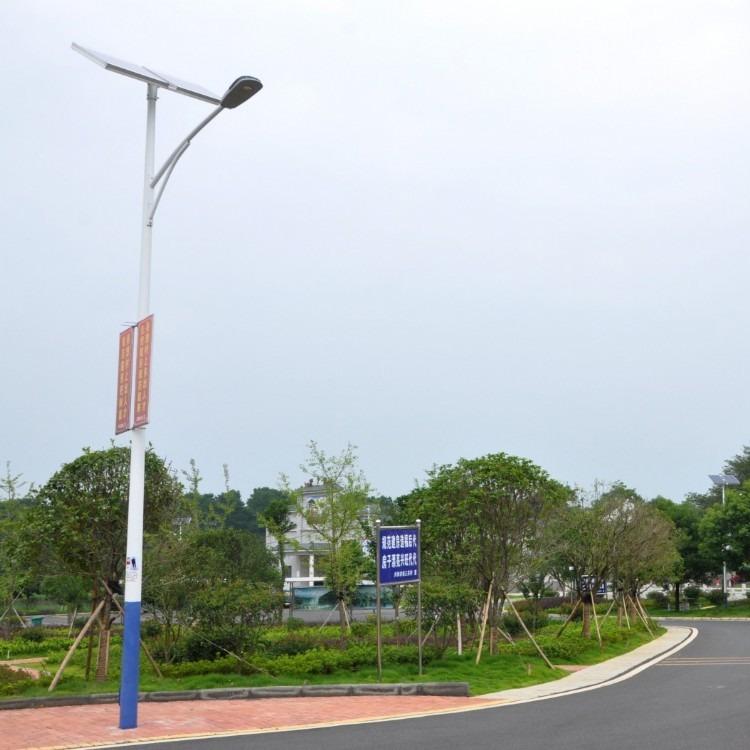 户外庭院灯,led分体太阳能路灯,150瓦100瓦农村建设太阳能路灯,新农村乡村路灯