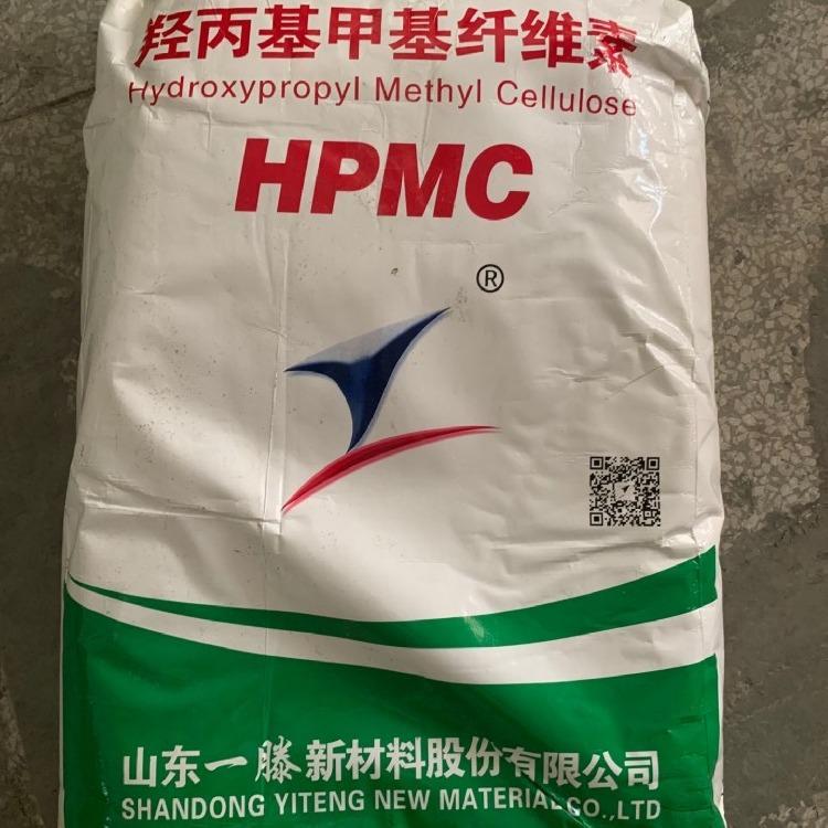 甲基纤维素 羟丙基甲基纤维素HPMC  羟乙基纤维素HEC
