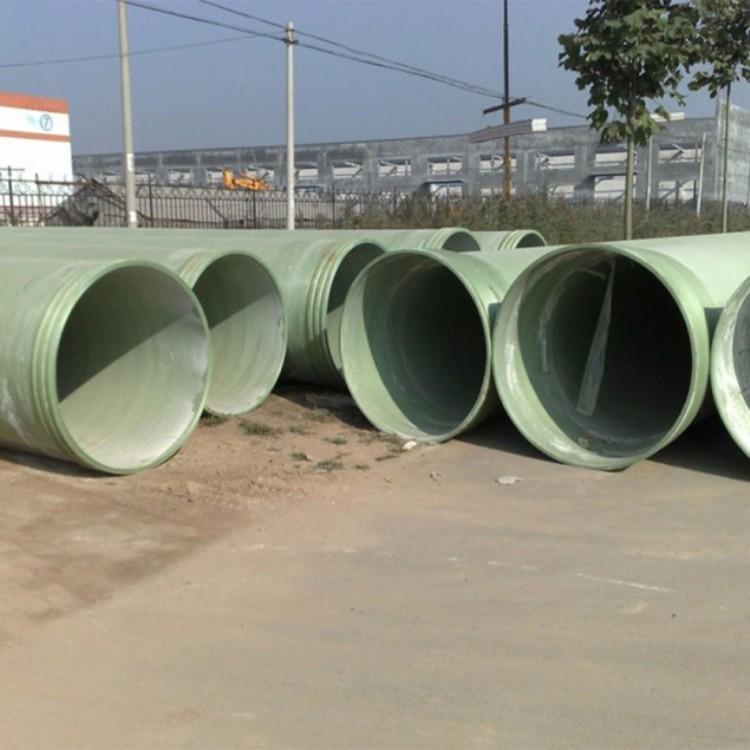 预售玻璃钢有机管道 纤维圆管 玻璃钢管