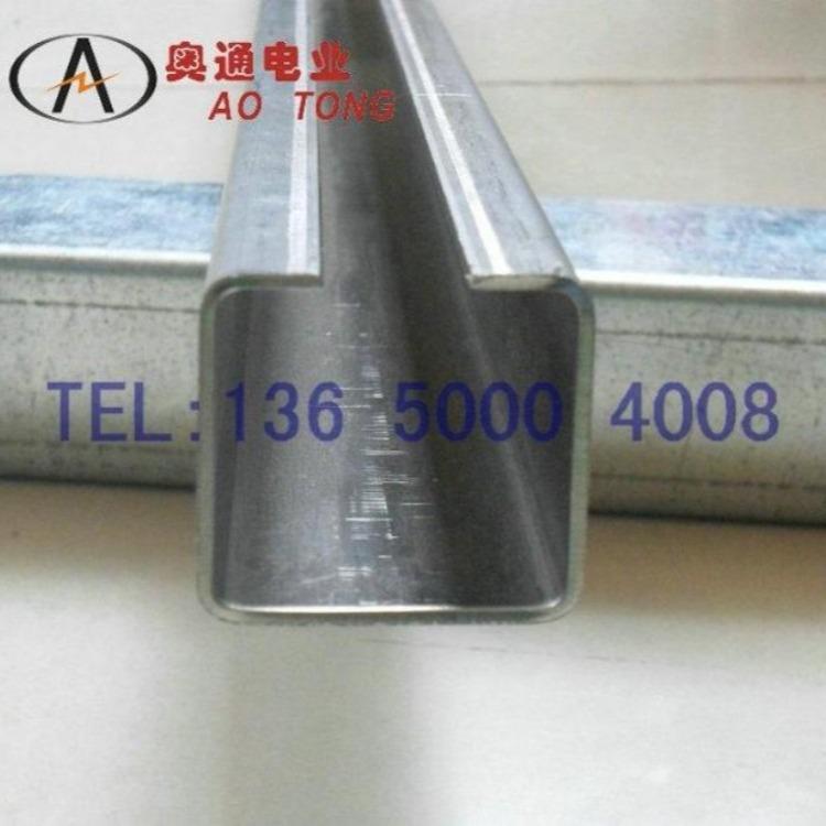 奥通电业C30电镀设备天车行车扁线滑轮镀锌轨道滑槽30*32*2