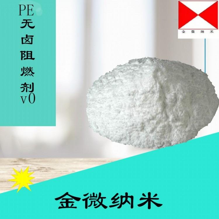 杭州金微纳米光亮剂