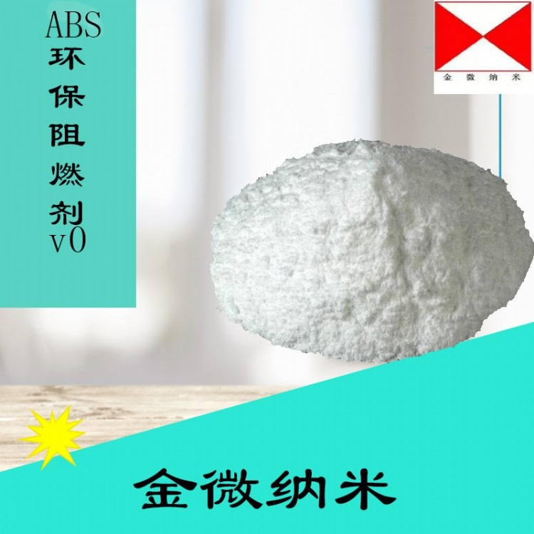 玻纤增强尼龙三效润滑剂JW-04-LB1040