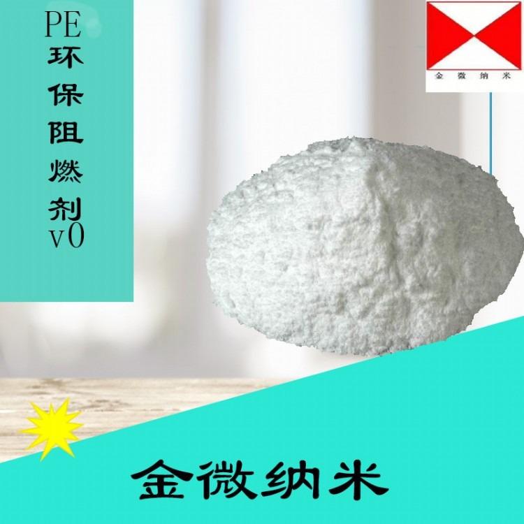 透明软制品环保钙锌稳定剂JW-05-RB1020