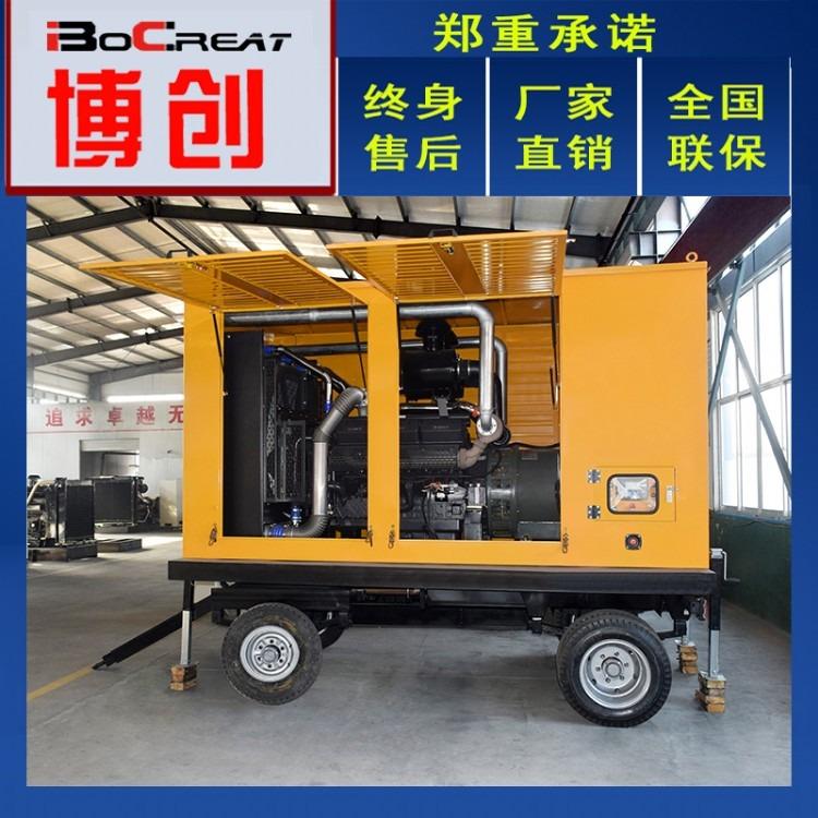上柴500kw移动发电机 移动防雨棚系列 低噪音全自动发电