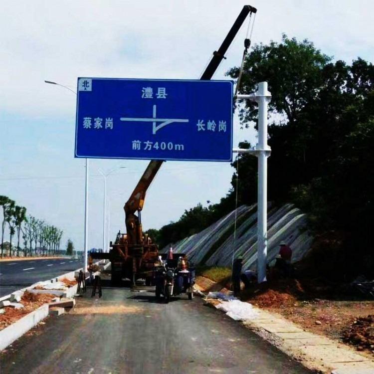 贵州标识标牌高速路标志牌厂家标志牌