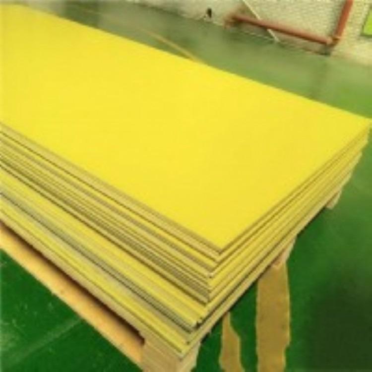 3240黄色环氧树脂板 环氧板价格 环氧酚醛树脂板 环氧绝缘垫板