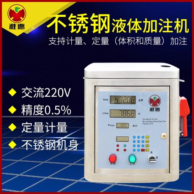 供销酒水灌装机 准德食品液加注机 小型酒水灌装机价格