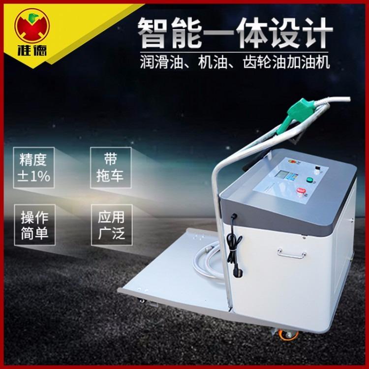 汽车缸筒液压油加注机 准德24v液压油自动加注机