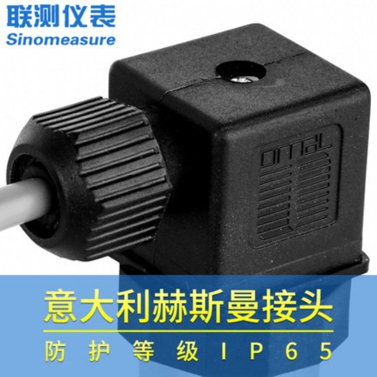 消防水压水位监测系统 消防水压检测仪 消防水压监测器