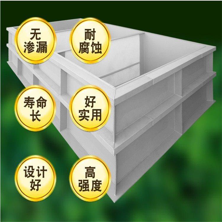 现货加厚型耐酸碱腐蚀水箱 聚乙烯耐酸碱水槽