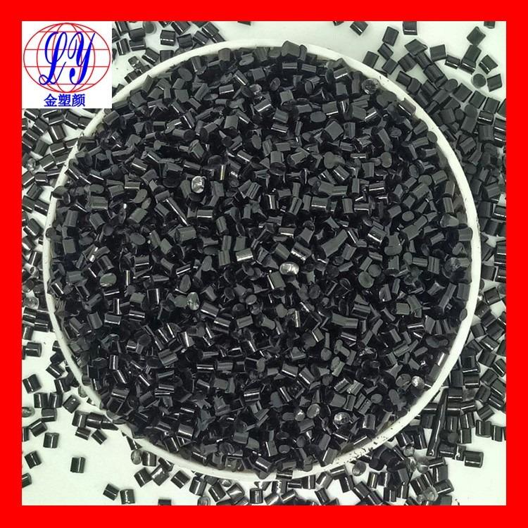 广东色母粒增白剂, ABS色母粒增白剂,持久耐候 ABS色母粒增白剂, 持久耐候 ABS色母粒增白剂生产商