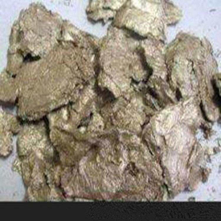 金泥回收 回收金泥 收购金泥 金泥收购 氯金酸回收 氯酸金回收 氯化金回收 镀金废料回收