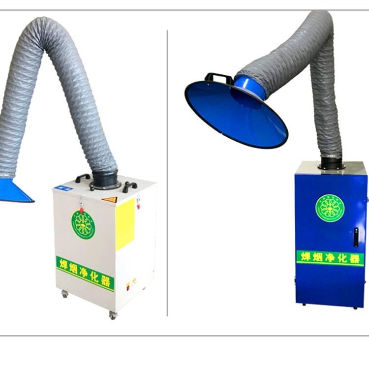 小型焊烟净化器厂家,小型焊烟净化设备工厂,小型焊烟净化设施价格,小型焊烟净化装置批发