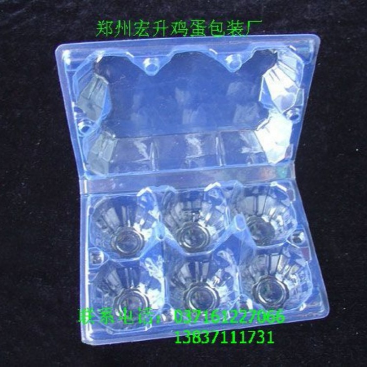 9枚柴鸡蛋包装吸塑包装盒   鸭蛋包装盒