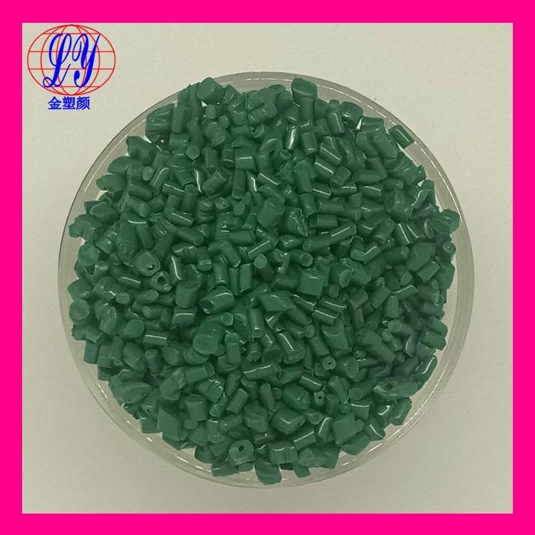 江苏色母粒制造,ABS色母粒制造,色差在≤0.5 ABS色母粒制造, 色差在≤0.5 ABS色母粒制造生产厂家