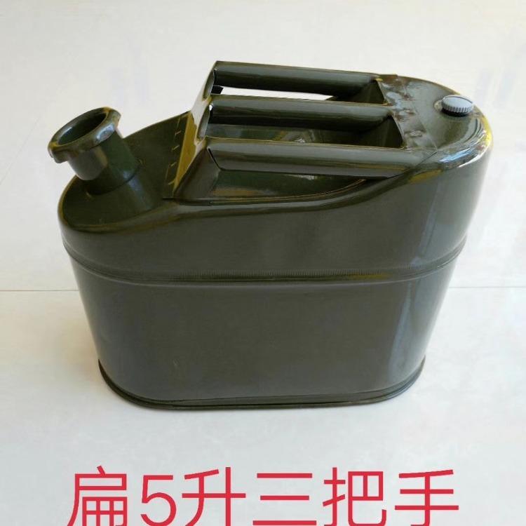 5升扁桶汽油桶加油桶0.5毫米厚