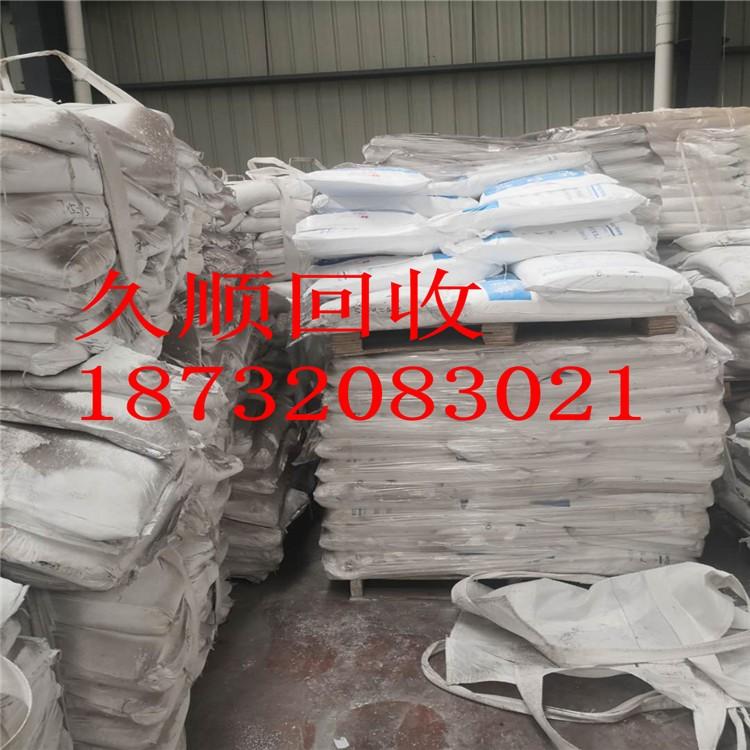 回收氯磺化聚乙烯