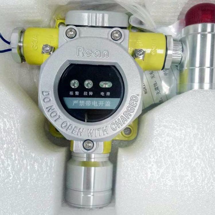 实验室固定式乙炔气体报警探测器  可燃气体报警器生产厂家订购电话 米昂电子