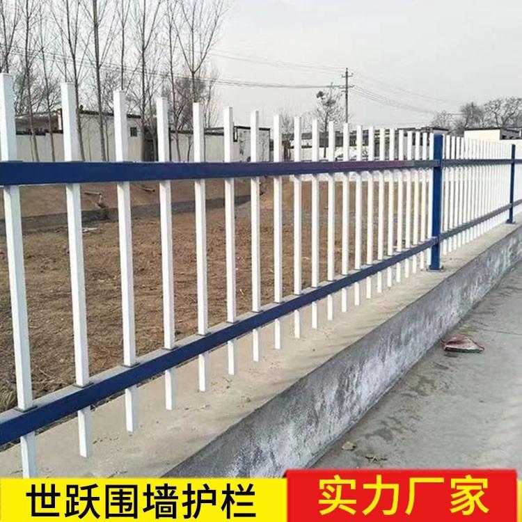 许昌锌钢围墙护栏厂家 许昌厂区围墙锌钢护栏 学校围墙专用锌钢护栏厂家