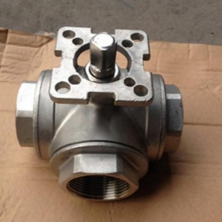 球阀厂家直销  Q44M焦炉球阀  电动调节球阀