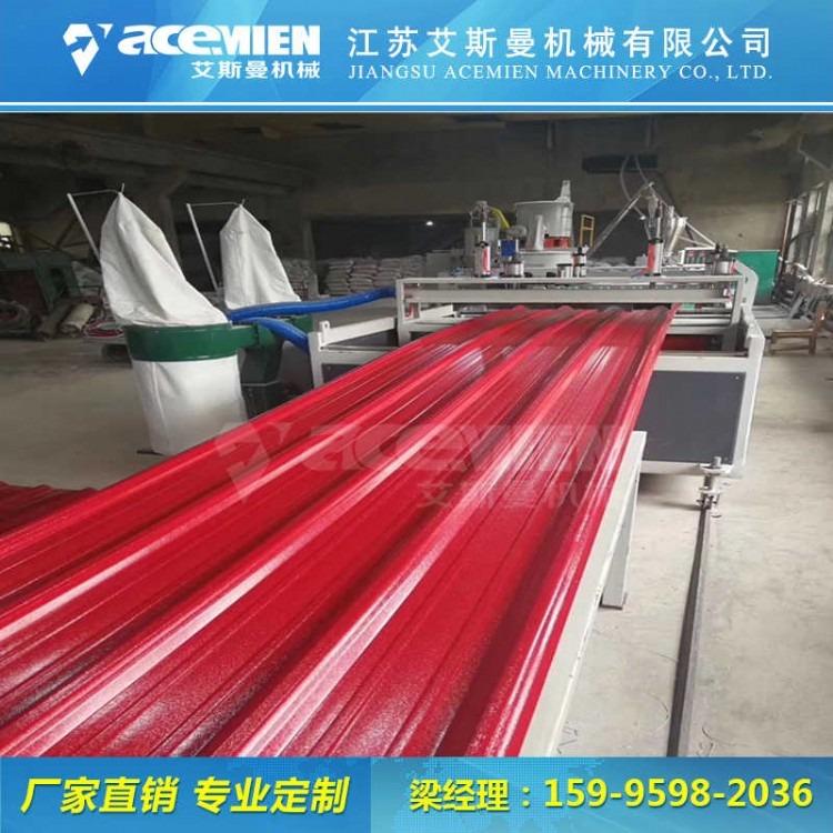树脂瓦机器,塑料合成树脂瓦设备生产线,仿古瓦,树脂瓦设备