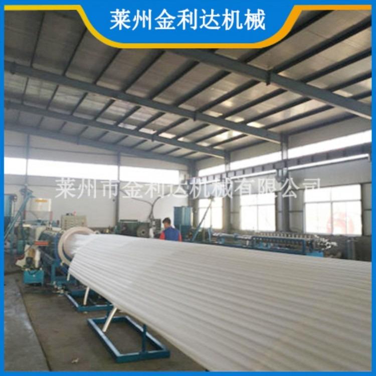 珍珠棉机械 金利达机械16年生产经验