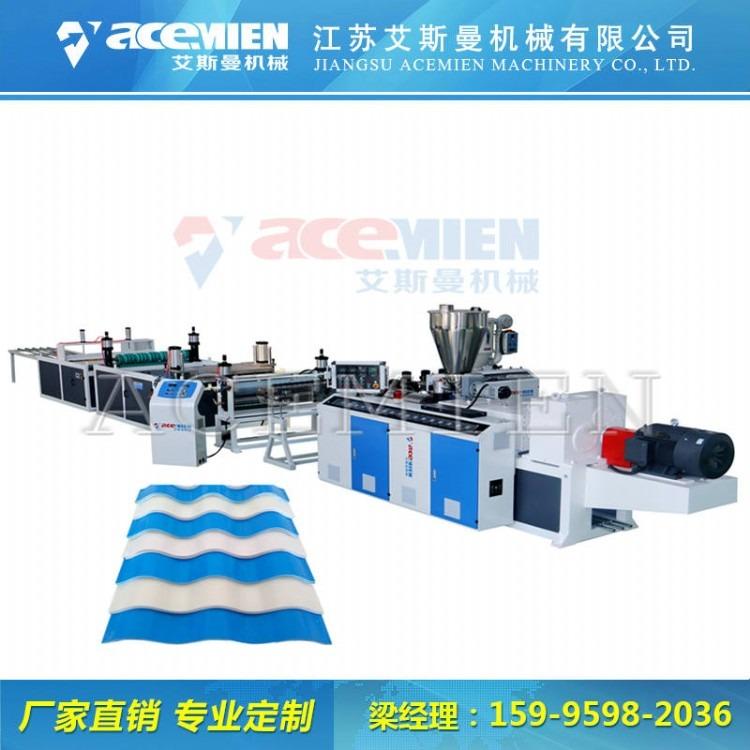 PVC树脂瓦机器 合成树脂瓦机器设备  树脂瓦机器价格
