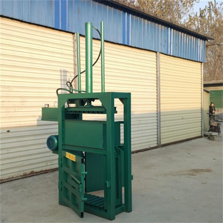 自动上料液压打包机铁桶压扁机 铁屑废料压块机 图片大全