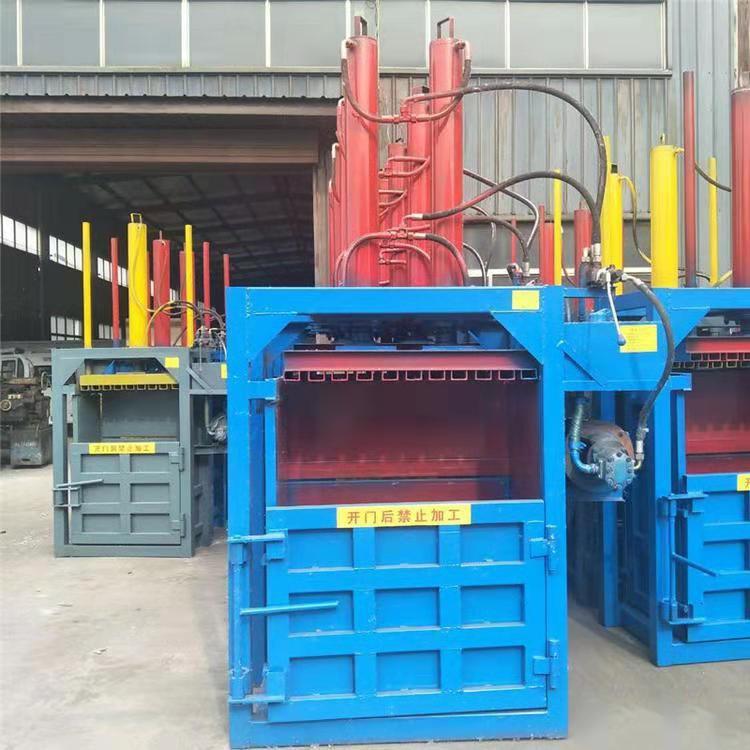棉花液压打包机30吨双缸液压打包机 废旧薄膜液压打包机 各种款式