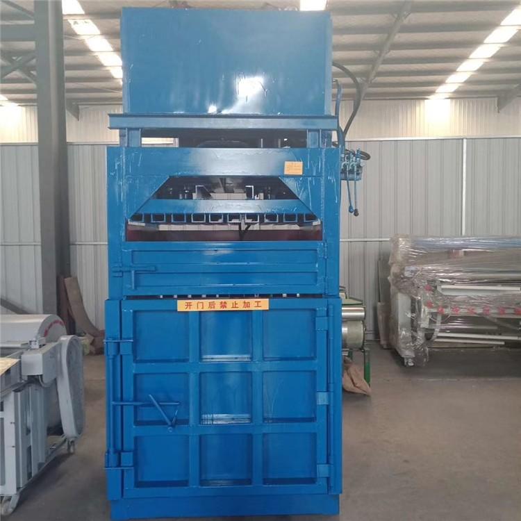 半自动废品打包机麻袋液压打包机 小型压缩机设备 供应商