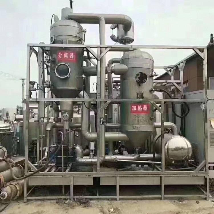 二手3.6吨MVR浓缩蒸发器低价出售