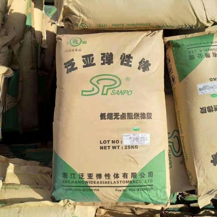 热塑性弹性体SEBS回收价格  高价回收SEBS  SEBS专业回收SEBS