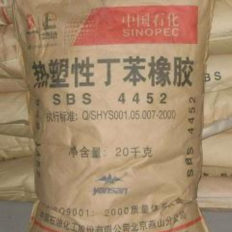 厂家回收SBS橡胶  高价回收库存SBS橡胶  SBS橡胶回收价格