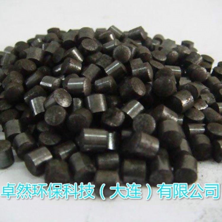 甲醇合成催化剂   甲醇合成催化剂活性 甲醇合成催化剂中毒