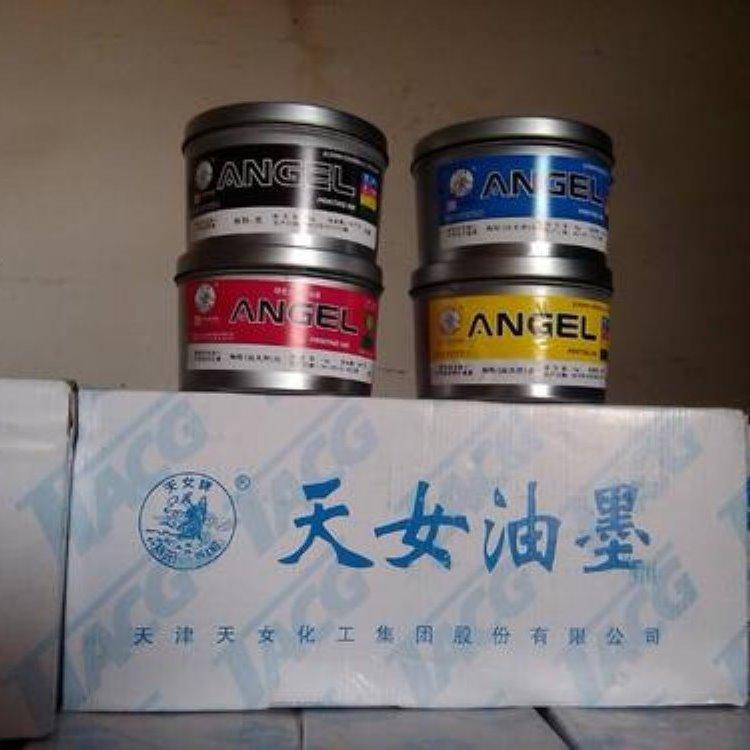 回收胶印油墨,过期胶印油墨回收,哪里回收胶印油墨