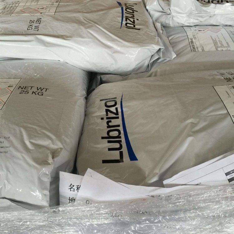 求购回收进口蜡粉,过期蜡粉求购回收,上海回收蜡粉