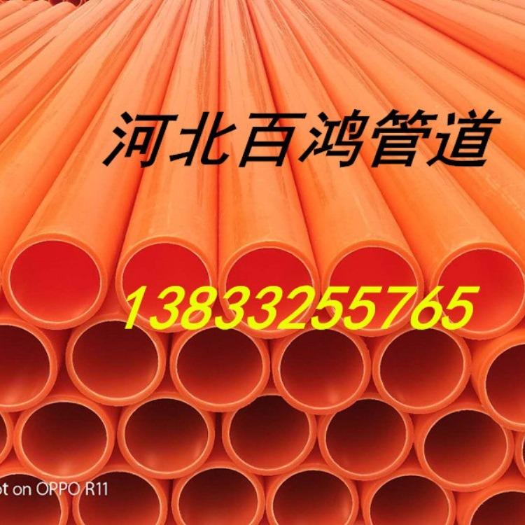 mpp电力管厂家直销 mpp管200*8-6直埋电力管 200*10过路拖拉管