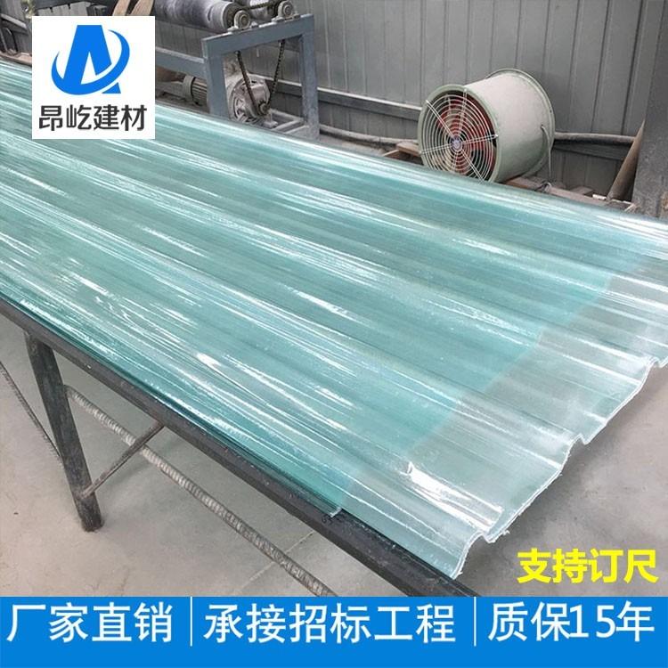 厂家批发玻璃钢采光板 FRP采光板 玻璃钢采光瓦 透明彩光瓦