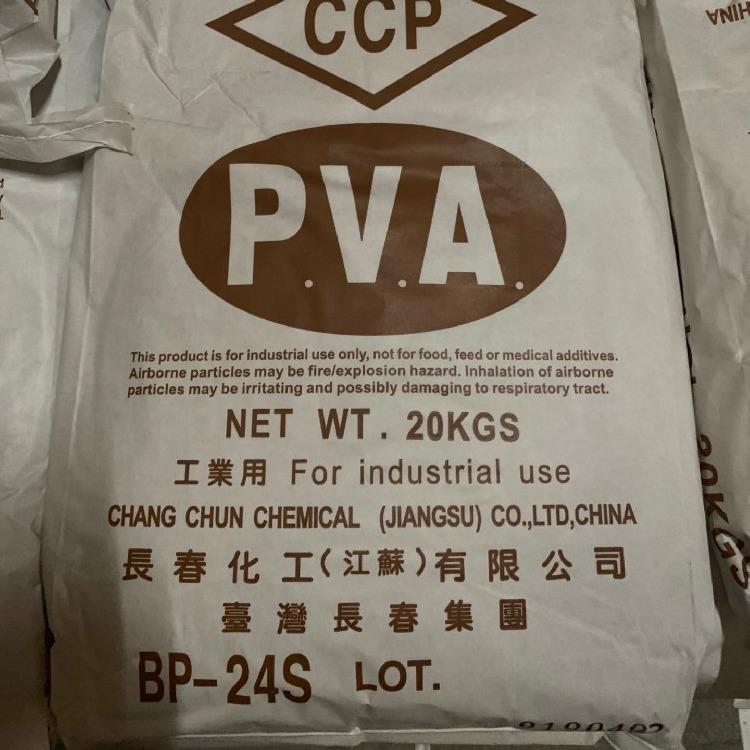 冷水溶聚乙烯醇PVA