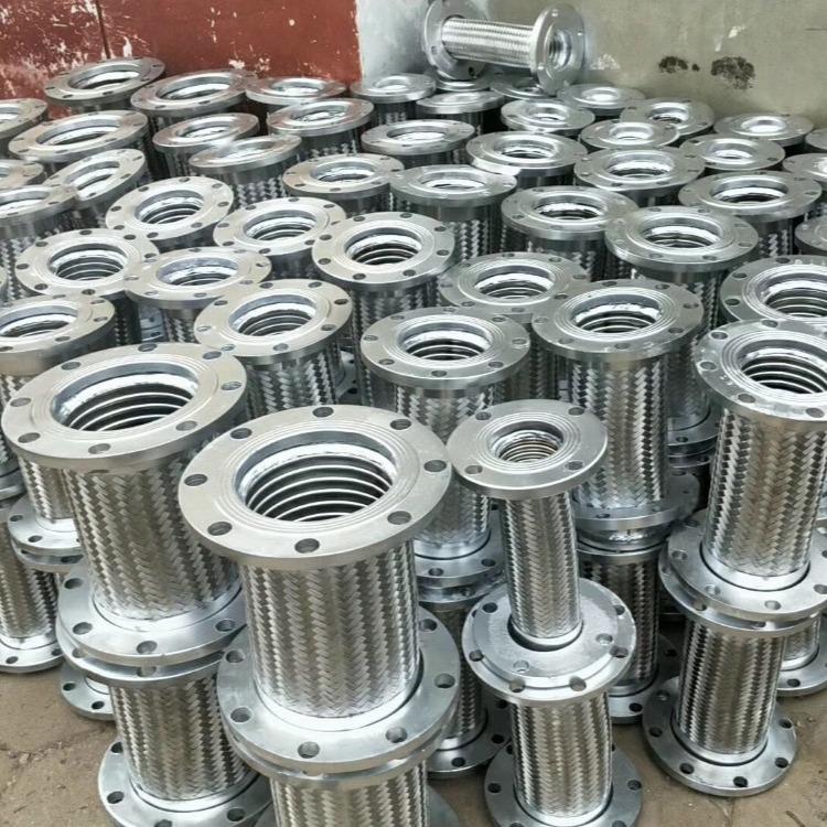 金属软管 补偿器 不锈钢金属软管 金属补偿器 波纹软管