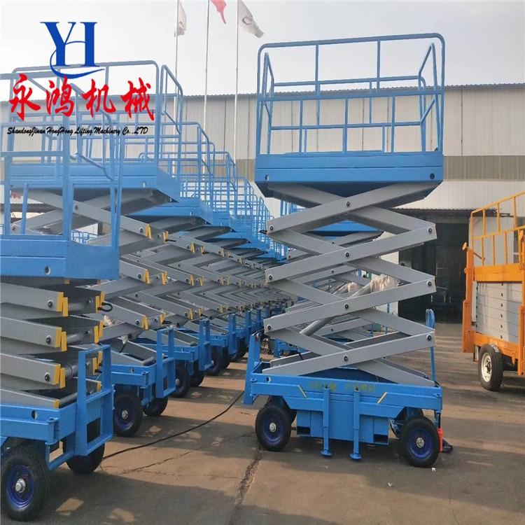 永鸿SJY8米10米移动升降车 高空作业云梯价格