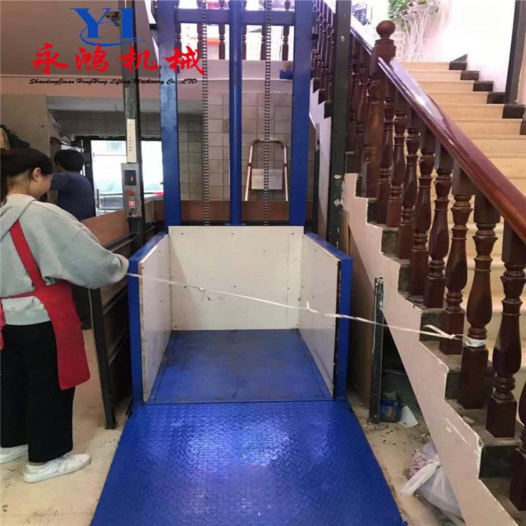 永鸿SJD家用导轨式升降机 货物提升简易升降货梯