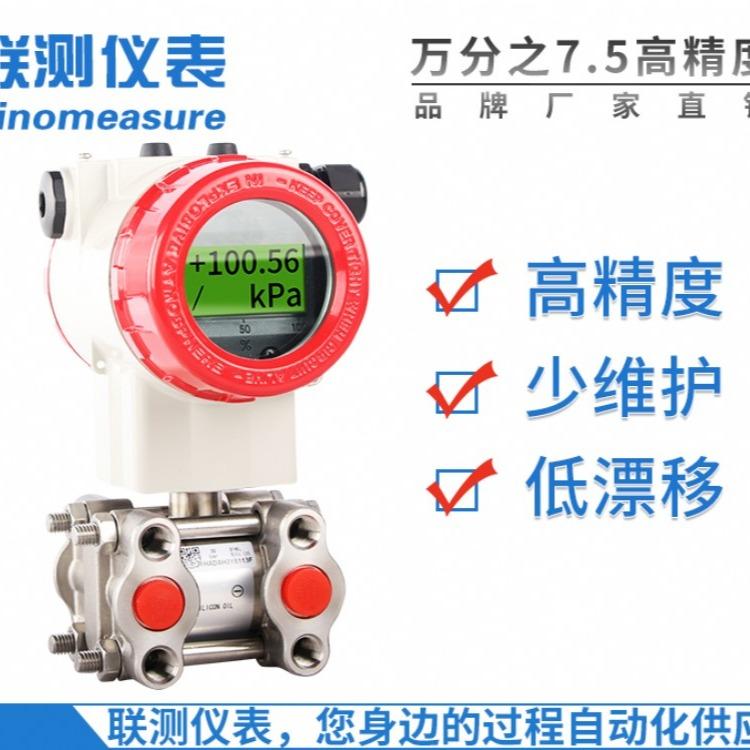 消防水压监测系统 消防栓水压检测 消火栓 水压监测