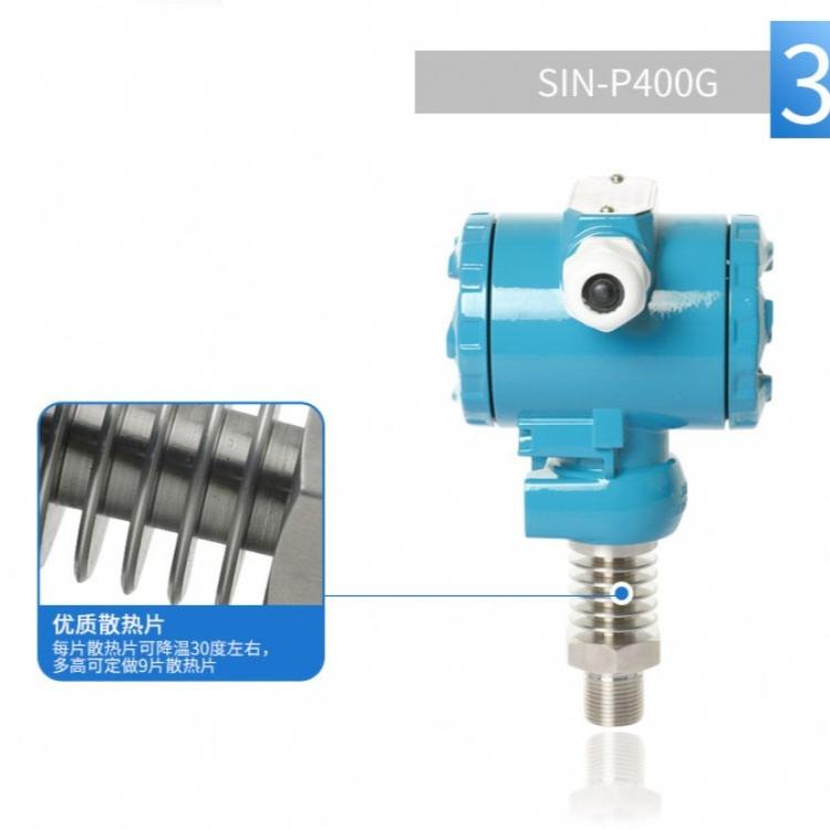上海压力变送器厂家 压力变送器生产 压力变送器供应商