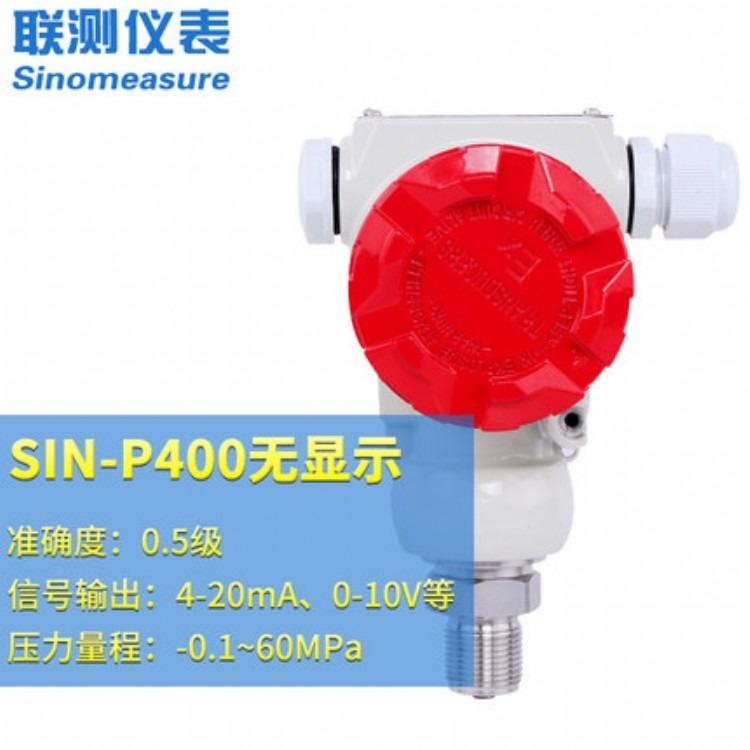 压力罐压力检测 压力传感器如何挑选 压力变送器如何选择