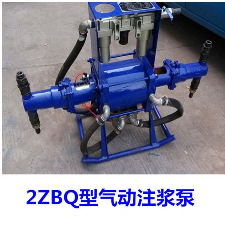 2ZBQ气动注浆泵如何选购